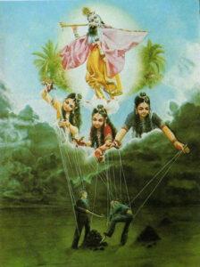 Los tres Gunas o cualidades de la Naturaleza.